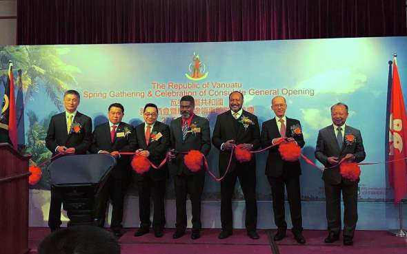 Vanuatu's new Hong Kong consulate is intended to help build commercial ties between Vanuatu and Hong Kong